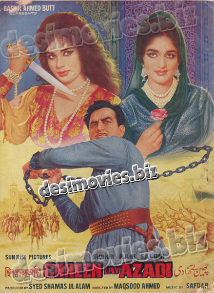Chhen Ley Azadi (Urdu) (1968) Lollywood Original Booklet