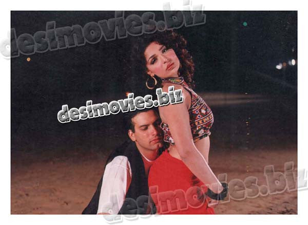 Chief Saab (1996) Lollywood Lobby Card Still 1