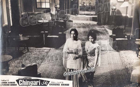 Chingari (1964) Lobby Card Still 1