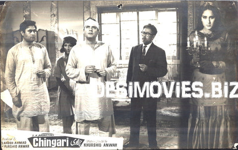 Chingari (1964) Lobby Card Still