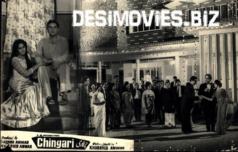 Chingari (1964) Lobby Card Still D