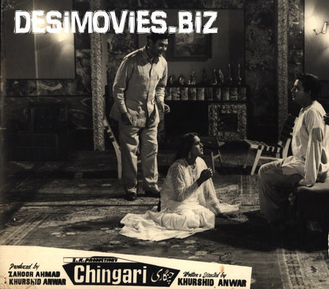 Chingari (1964) Lobby Card Still E