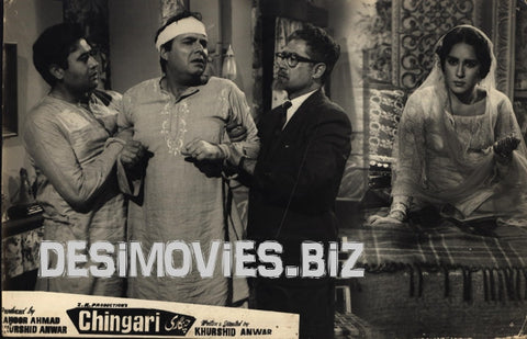 Chingari (1964) Lobby Card Still I