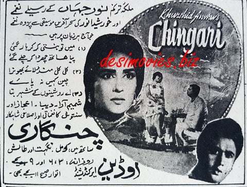 Chingari (1964) Press Ad