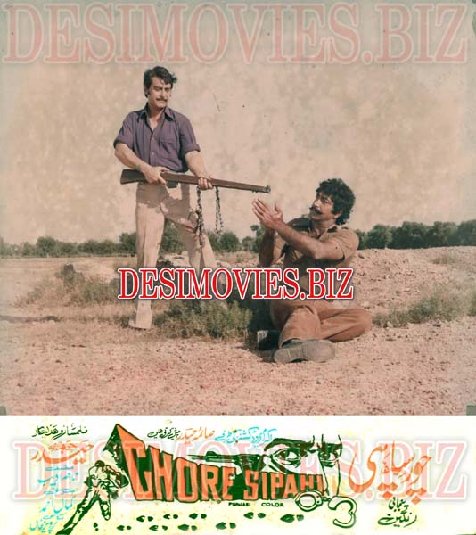 Chore Sipahi  (1977) Lollywood Lobby Card Still 4
