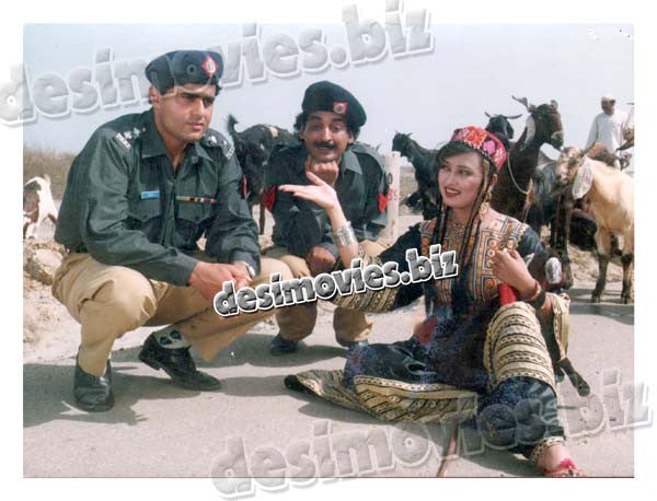 Choron kay Ghar Chor (1996) Lollywood Lobby Card Still