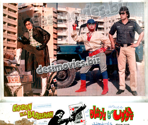 Choron Ka Badshah (1988) Lollywood Lobby Card Still 1