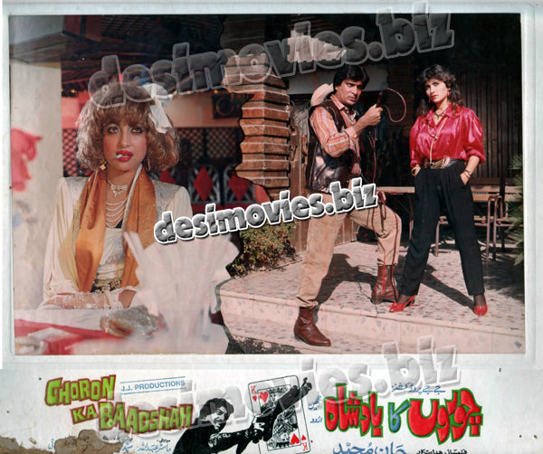 Choron Ka Badshah (1988) Lollywood Lobby Card Still