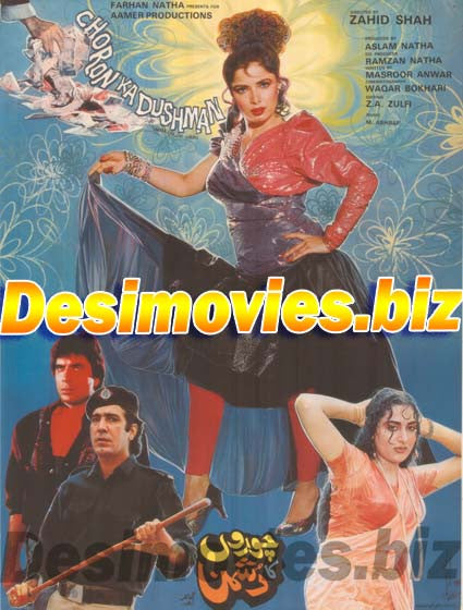 CHORON KA DUSHMAN (1990) Lollywood Original Poster