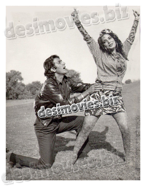 Choron Ka Dushman (1990) Lollywood Lobby Card Still 1