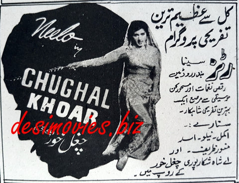 Chughal Khor (1966) Press Ad
