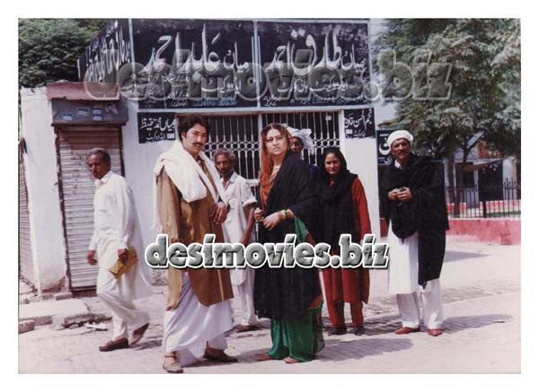 Chaudrani (1999) Lollywood Lobby Card Still