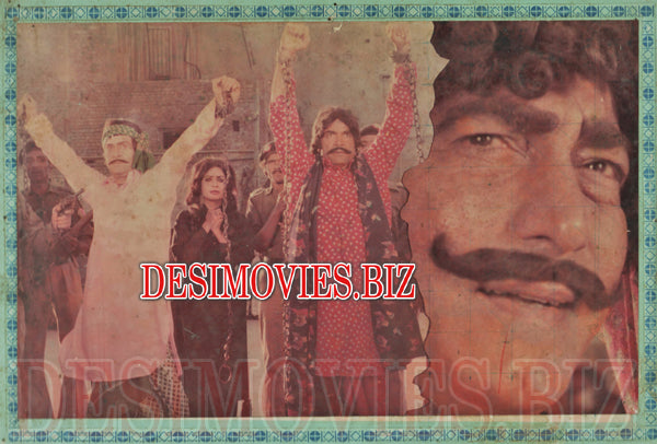 Chan Te Soorma (1986) Lollywood Lobby Card Still 3