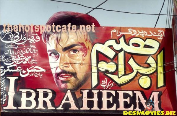 Ibraheem (1992) Hand Painted Billboard Art