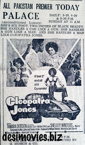 Cleopatra Jones (1973) Press Ad - Karachi 1977