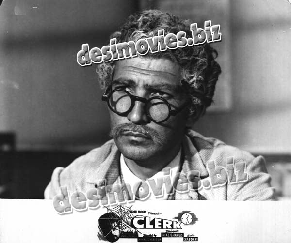 Clerk (1960) Lollywood Lobby Card Still