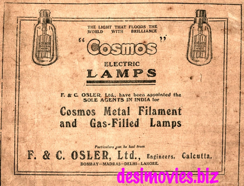 Cosmos Lamps (1927) Press Advert 1927
