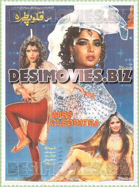 Miss Cleopatra (1990) Lollywood Original Poster B