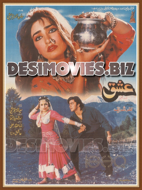 Ishq (1991) Lollywood Original Poster