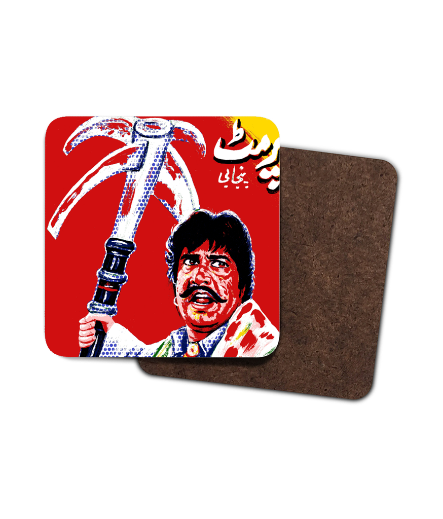 Single Hardboard Coaster PERMIT - Lollywood Classics - Sultan Rahi