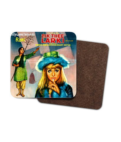 4 Pack Hardboard Coaster - Ek Thi Larki - Lollywood Classics
