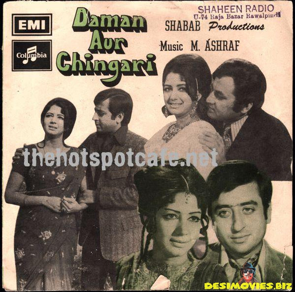 Daaman aur Chingari (1973) - 45 Cover.