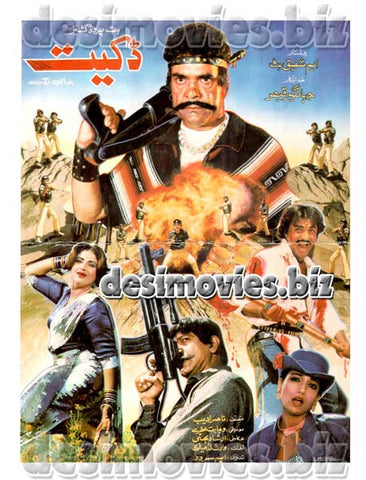 Dacait (1989) Lollywood Original Booklet