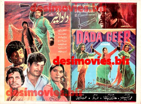 Dadageer (1979) Lollywood Original Booklet