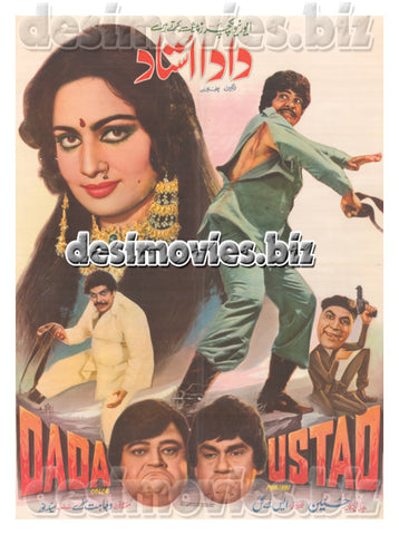 Dada Ustad (1984)  Lollywood Original Poster