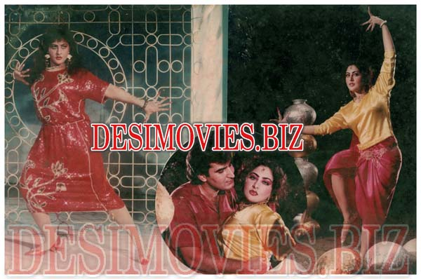Daka (1990) Lollywood Lobby Card Still 6