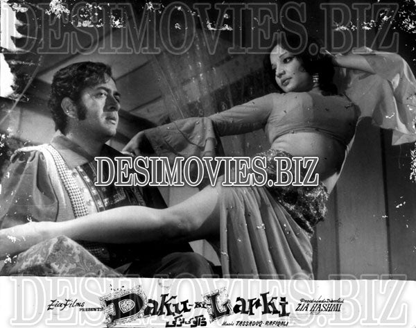 Daku ki Larki (1970) Lollywood Film Lobby Card Still