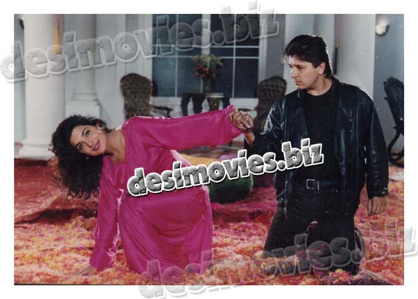 Daku Rani (1999) Lollywood Lobby Card Still 1