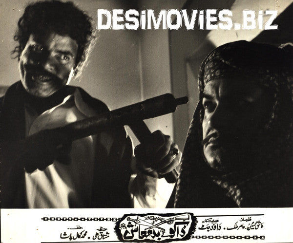 Daku te Badmash (1970s) Lobby Card Still A