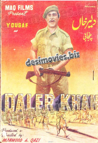Daler Khan (1968) Lollywood Original Booklet