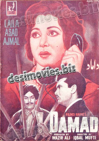 Damad (1963) Lollywood Original Booklet