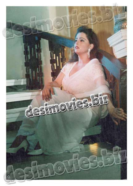 Daman aur Chingari (2004) Lollywood Lobby Card Still 10