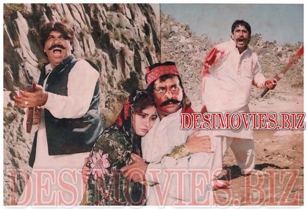Danda Peer (1994) Lollywood Lobby Card Still 4