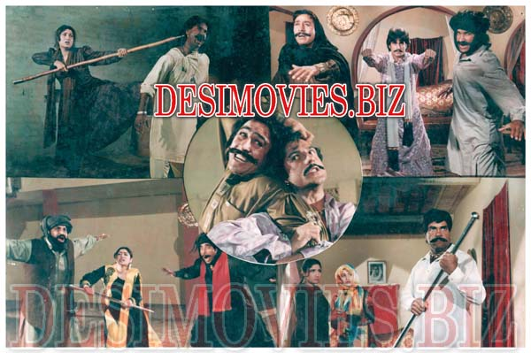 Danda Peer (1994) Lollywood Lobby Card Still 1