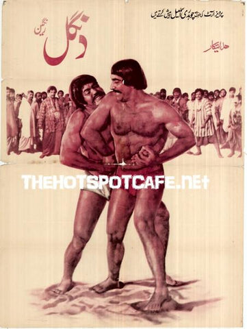 Dangal / Akhri Dangal (1979)  Original Posters & Booklet