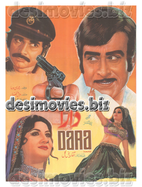Dara (1977) Lollywood Original Poster