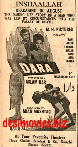 Dara (1968) Press Ad  -  Karachi 1968 C