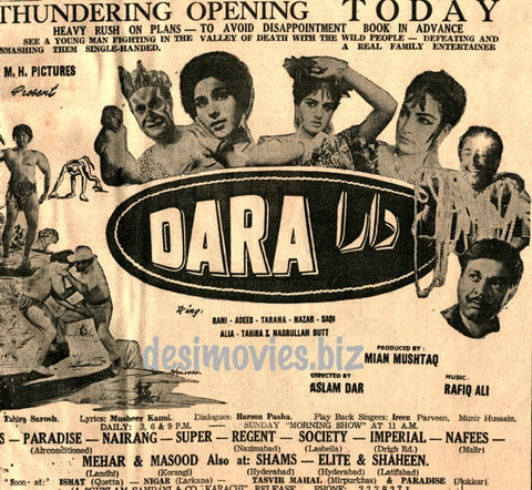 Dara (1968) Press Ad  -  Karachi 1968 B