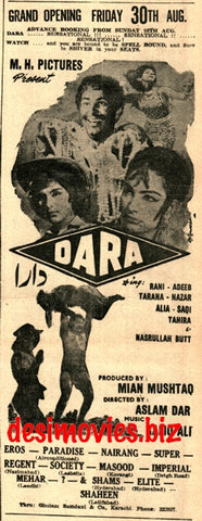 Dara (1968) Press Ad  -  Karachi 1968 D