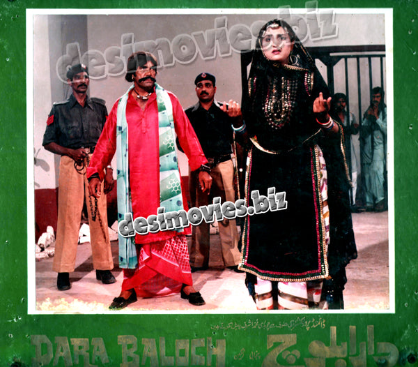 Dara Baloch (1983) Lollywood Lobby Card Still 6