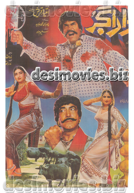 Dara Gujar (1986) Lollywood Original Poster