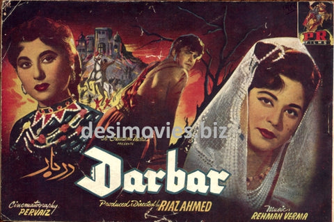 Darbar (1958) movie Booklet