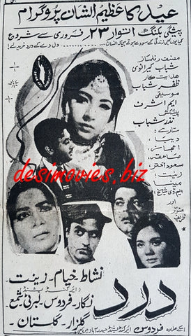 Dard (1969) Press Ad