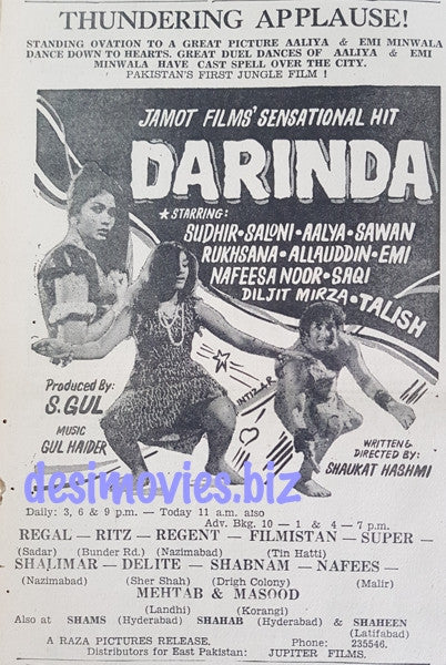 Darinda (1970) Thunderous Opening, Press Advert