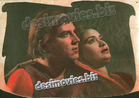 Darinda (1970) Lobby Card Still