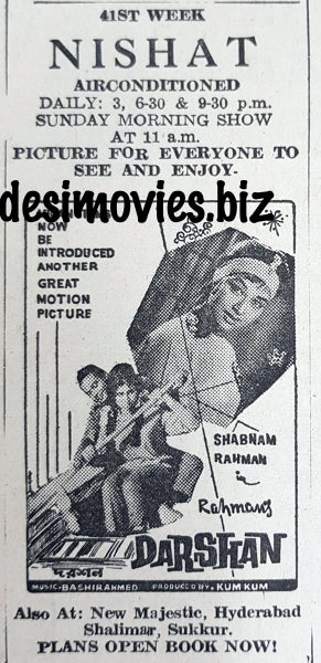 Darshan  (1967) Press Advert